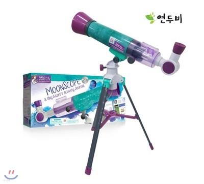 [러닝리소스 과학교구] 달천체 망원경