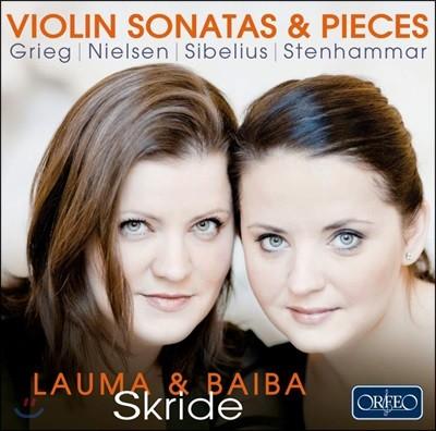 Baiba & Lauma Skride 그리그 / 닐센 / 시벨리우스 / 슈텐하머: 바이올린 소나타와 소품집 - 바이바 & 라우마 스크리데 (Violin Sonatas & Pieces)