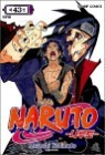 NARUTO 나루토 43
