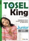 TOSEL KING Junior ������