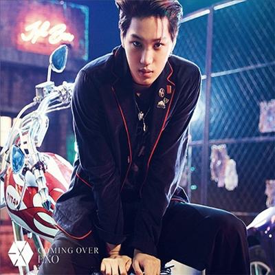 엑소 (Exo) - Coming Over (카이 Ver.) (초회한정반)(CD)