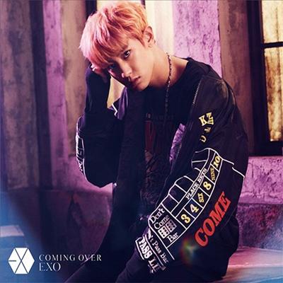 엑소 (Exo) - Coming Over (찬열 Ver.) (초회한정반)