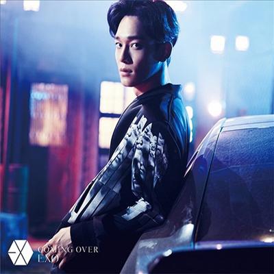 엑소 (Exo) - Coming Over (첸 Ver.) (초회한정반)