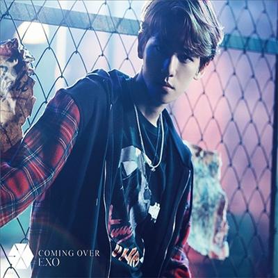 엑소 (Exo) - Coming Over (백현 Ver.) (초회한정반)