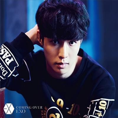 엑소 (Exo) - Coming Over (레이 Ver.) (초회한정반)