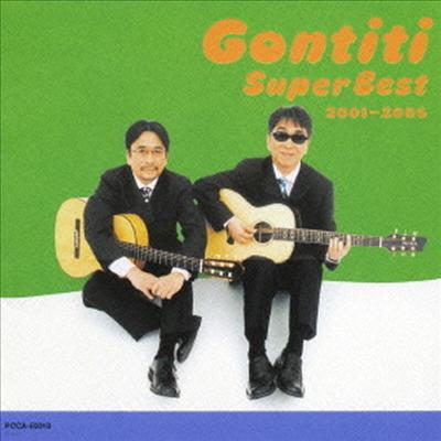 Gontiti (곤티티) - Super Best 2001-2006