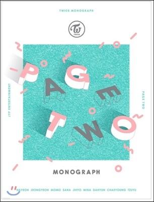 트와이스 (TWICE) - TWICE Page Two Monograph