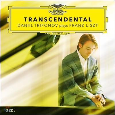 Daniil Trifonov 리스트: 초절기교 연습곡, 파가니니 연습곡 - 다닐 트리포노프 (Transcendental - plays Franz Liszt: Etudes d'Execution Transcendante)