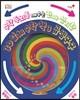 3D 입체 수학 책 3