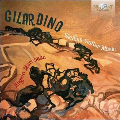 Angelo Marchese 안젤로 질라르디노: 시칠리 기타 작품집 (Angelo Gilardino: Sicilian Guitar Music) 안젤로 마르체, 시칠리 심포니 오케스트라