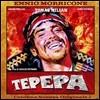 테페파 영화음악 (Tepepa OST) - Ennio Morricone (엔니오 모리꼬네) [오렌지 컬러 한정반 LP]