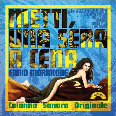 어느 날 밤의 만찬 영화음악 (Metti, Una Sera a Cena OST) - Ennio Morricone (엔니오 모리꼬네) [믹스 컬러 한정반 LP]