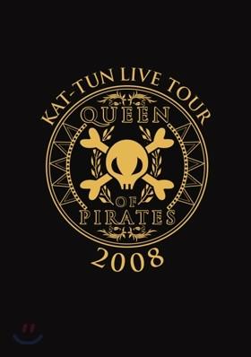 Kat-Tun (캇툰) - Kat-Tun Live Tour 2008 Queen Of Pirates