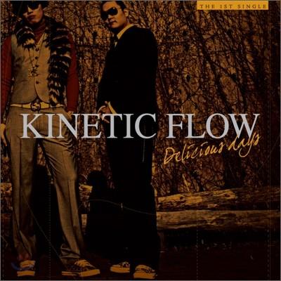 키네틱 플로우 (Kinetic Flow) - Delicious Days