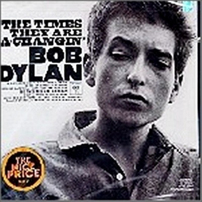 Bob Dylan (밥 딜런) - Time They Are A-Changin'