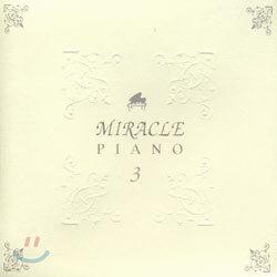 Miracle Piano 3