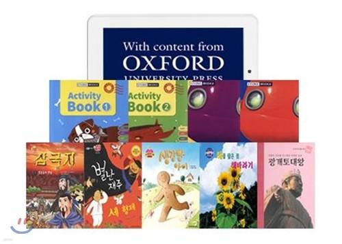 OXFORD 스톤브릿지 글로벌 리딩탭 + 어린이 eBook 320권 세트 (10년 대여)
