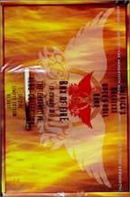 Aerosmith - Box Of Fire