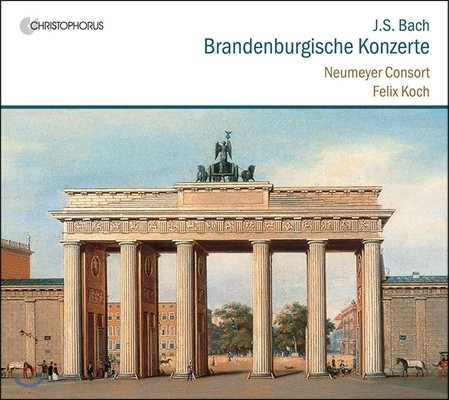 Felix Koch 바흐: 브란덴부르크 협주곡 전곡 (J.S. Bach: Brandenburg Concertos BWV1046-1051) 펠릭스 코흐, 노이마이어 콘소트
