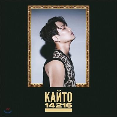 칸토 (Kanto) - 미니앨범 : 14216