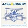 Jazz Loves Disney (재즈로 연주하는 디즈니의 테마들) [2LP]