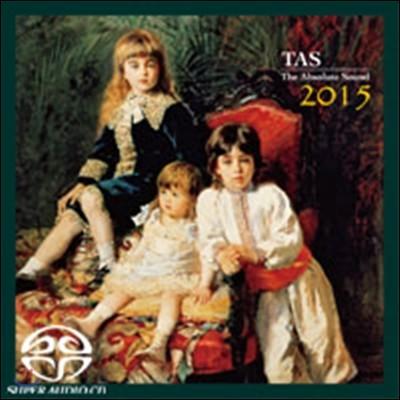 2015 앱솔류트 사운드 (TAS 2015 - The Absolute Sound) [SACD Hybrid]
