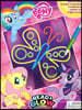 My Little Pony Read & Glow - 네온사인 보드북