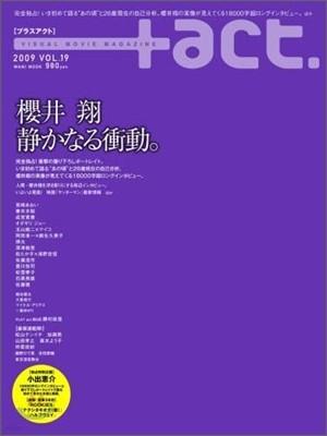 +act Vol.19