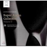 린 레코드 슈퍼 오디오 서라운드 컬렉션 9집 (Linn The Super Audio Collection Vol.9)