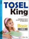 TOSEL KING Basic �⺻��