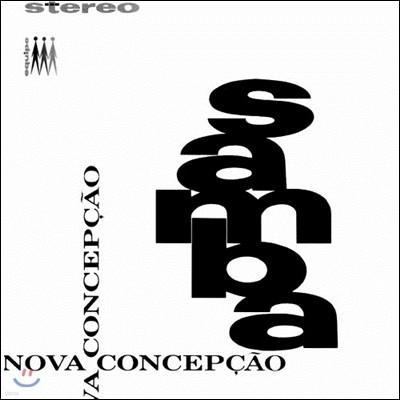 Eumir Deodato (유미르 데오다토) - Samba Nova Cencepcao (삼바 노바 컨셉션)