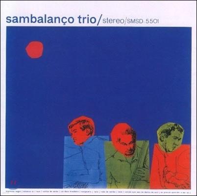 Sambalanco Trio (삼발랑소 트리오) - Nana (나나)
