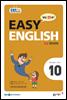 EBS 라디오 EASY ENGLISH 2016년 10월