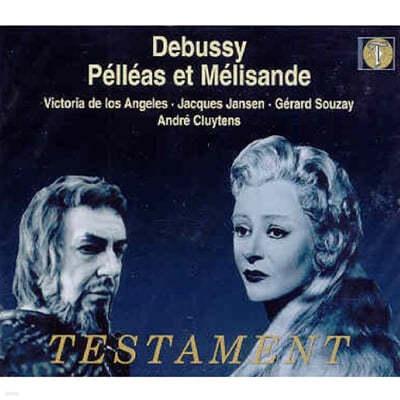 드뷔시 : 펠리야스와 멜리장드 - 클뤼탕스