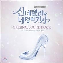 �ŵ������ �� ���� ��� (tvN ���� ���) OST