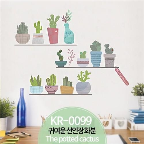 [포인트스티커] KR-0099 귀여운 선인장 화분 The potted cactus