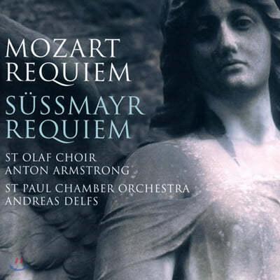 Andreas Delfs 모차르트 / 쥐스마이어: 레퀴엠 (Mozart  / Sussmayr : Requiem)