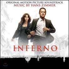 인페르노 영화음악 (Inferno OST) - Music by Hans Zimmer (한스 짐머)