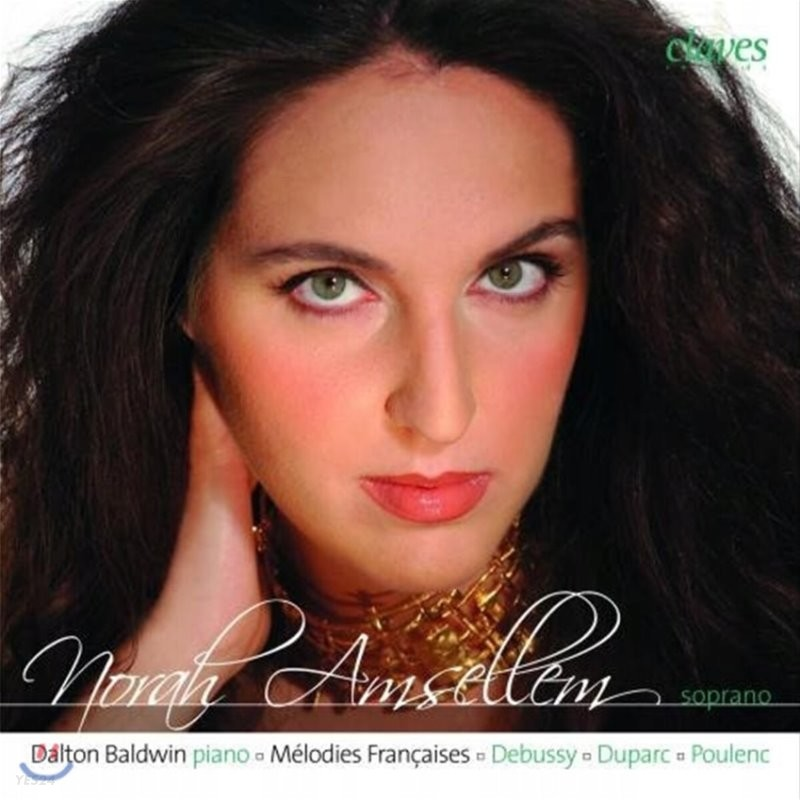 Norah Amsellem 드뷔시 / 뒤팍 / 폴랑: 프랑스 가곡 모음집 (Debussy / Duparc / Poulenc : French Melodies)