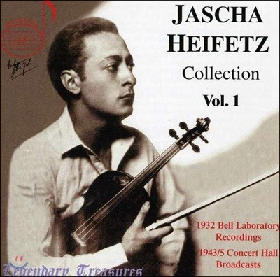 하이페츠 컬렉션 1집 (Jascha Heifetz Collection Vol. 1)