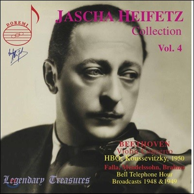하이페츠 컬렉션 4집 (Jascha Heifetz Collection Vol. 4)