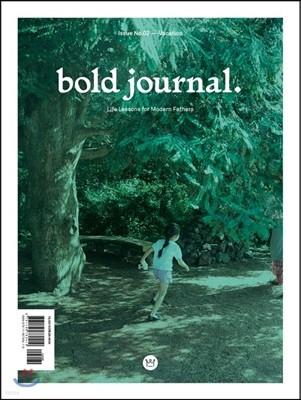 볼드 저널 bold journal. (계간) : 2호 [2016]