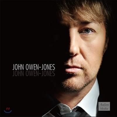 John Owen-Jones (존 오웬-존스) - John Owen-Jones [내한기념 한정반]