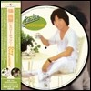 Leslie Cheung (�屹��) - Daydreamin' [LP]