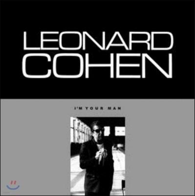 Leonard Cohen (레너드 코헨) - I'M Your Man [LP]