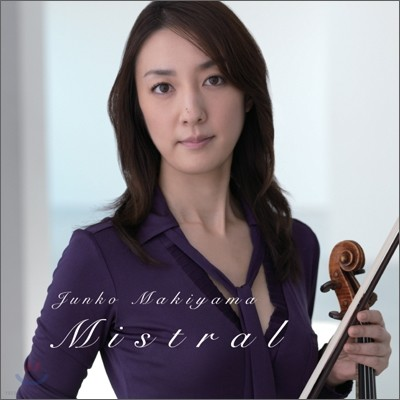 Junko Makiyama (마키야마 준코) - Mistral