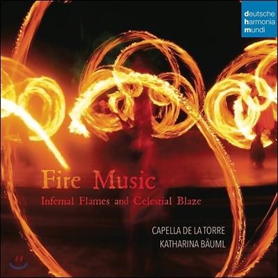 Capella de la Torre 불의 음악 - 지옥의 불길과 천상의 불꽃: 르네상스 시대 작품집 (Fire Music - Infernal Flames and Celestial Blaze) 카렐라 데 라 토레