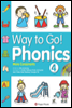 Way to Go Phonics 4(Student Book+Work book)