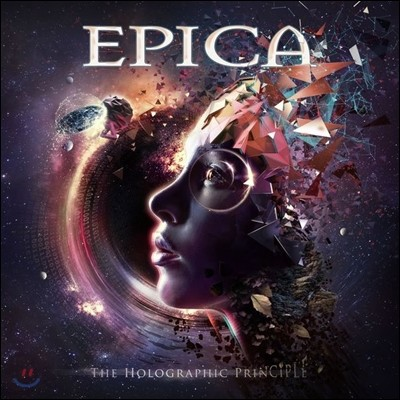 Epica (에피카) - The Holographic Principle (Deluxe Edition)