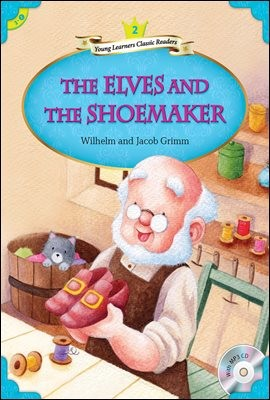 2-2 The Elves and the Shoemaker